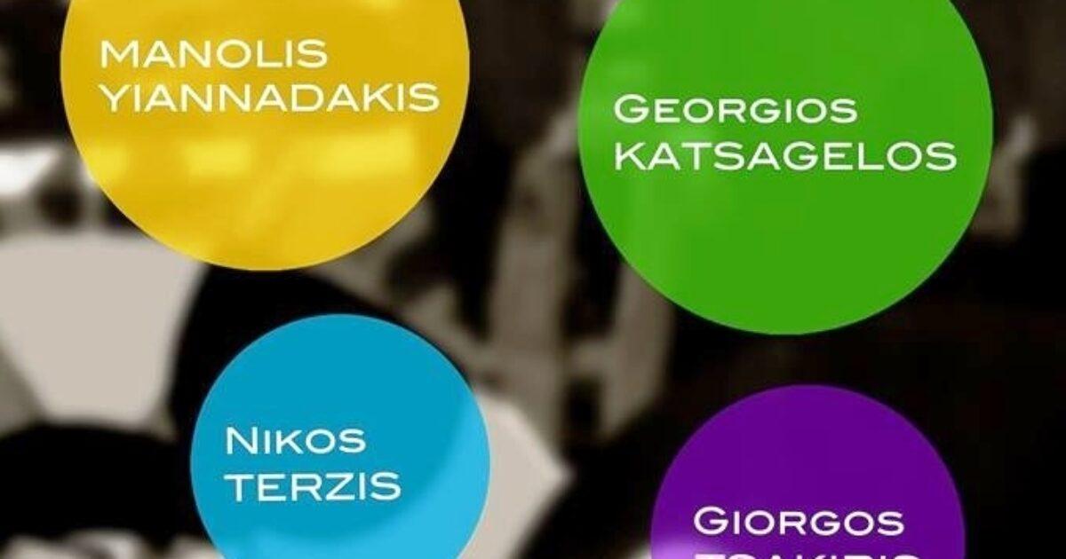 Mixed Greek