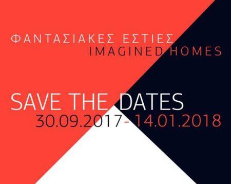 """""""Anavatan-Homeland"""", 6. Selanik Bienali'nde"""