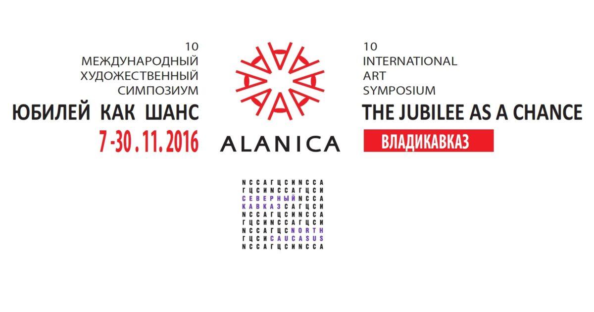 Çanakkale Biennial at X International Symposium of Alanica