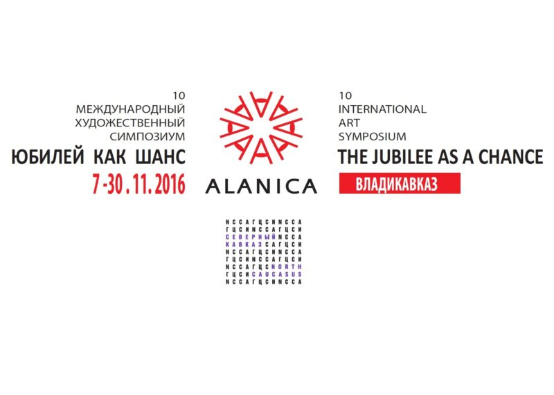 Çanakkale Biennial at X International Symposium of Alanica